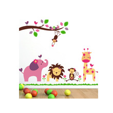 1 Pcs Cute Animal Wall Stickers MIni Zoo removable Child Kid nursery decor wall sticker Cartoon Elephant Lion Home Accessories