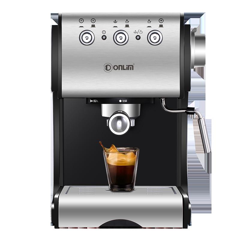Donlim DL-KF500S Steam coffee machine Household Commercial Espresso machine 1050W 20BAR donlim dl kf500 capsule coffee machine household espresso machine semi automatic commercial steam milk foam 20bar