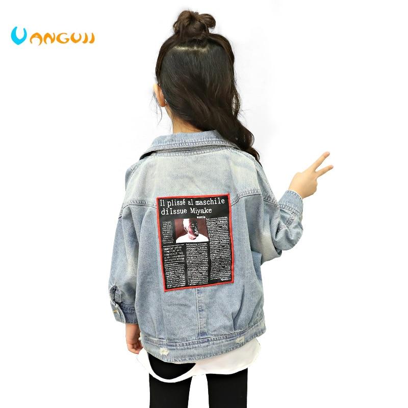 girl's jacket, kids denim jacket4-13 year old spring coat fashion Back patch printing leisure children's outwear Washed hole pocket design bleach washed denim jacket