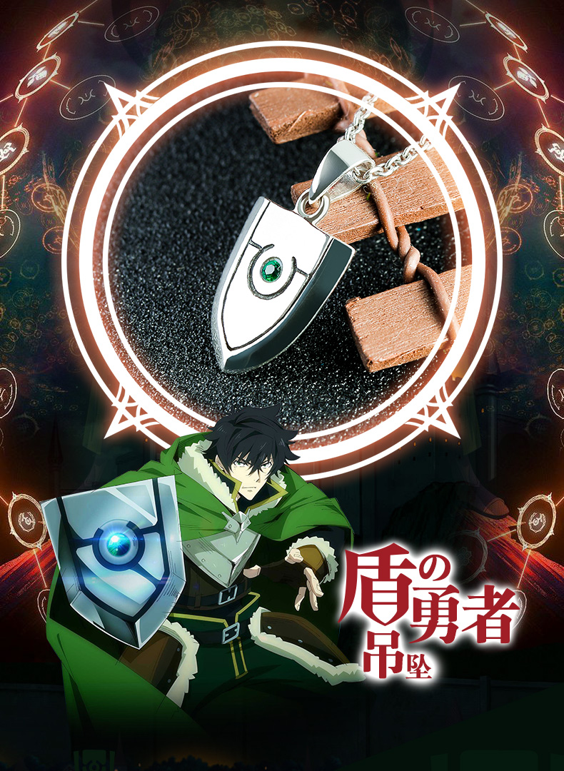 Japan Anime The Rising Of The Shield Hero Tate No Yuusha No Nariagari Naofumi Iwatani Cosplay 925 Silver Pendant Xmas Gifts