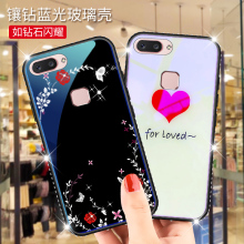 X20 Luxury Tempered Glass Case For Vivo X20 X 20 Cute Love Heart shining diamond Full Clear Glass Cover Case For vivo x20 cover цена 2017