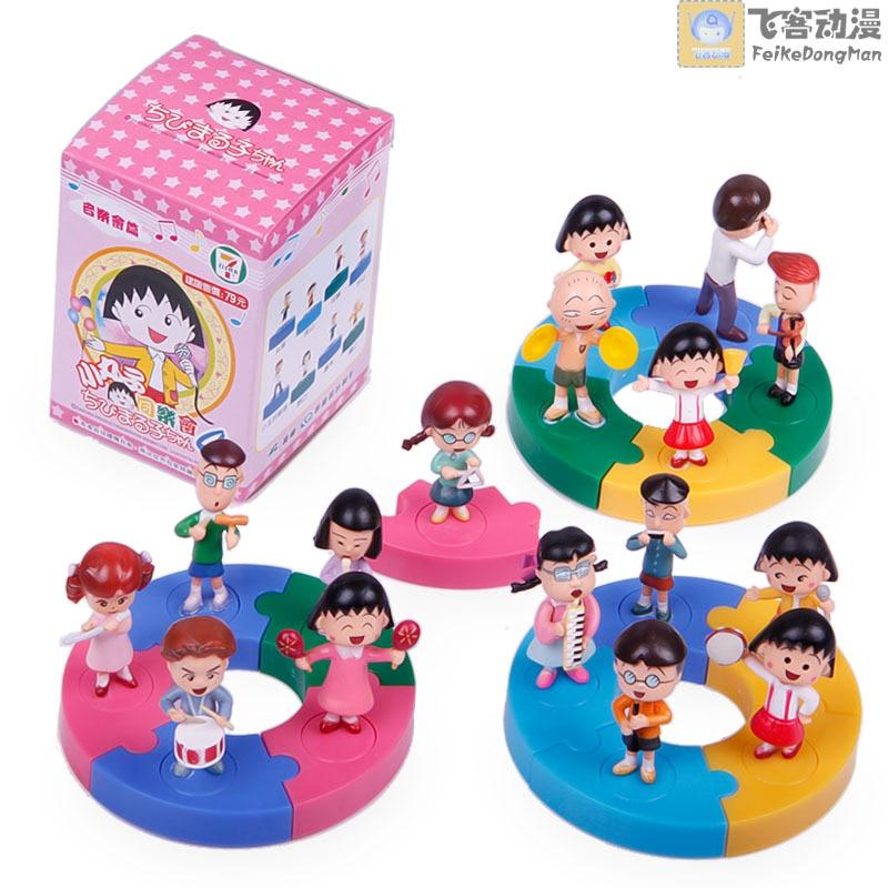 Online Buy Wholesale Anime Chibi Dolls From China Anime