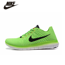 NIKE FREE RN FLYKNIT Original Men Shoes Running Shoes Soft Flexible Natural Shoes Breathable Cushioning Shoes#831069-400