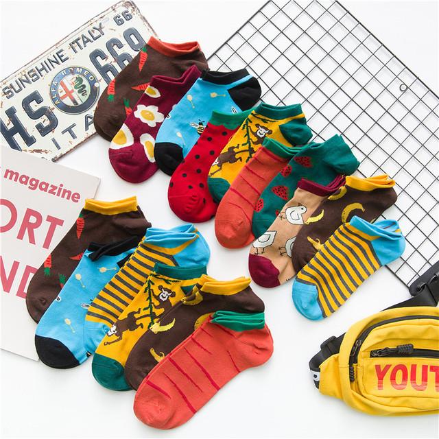 Short Summer Avocado Pattern Socks