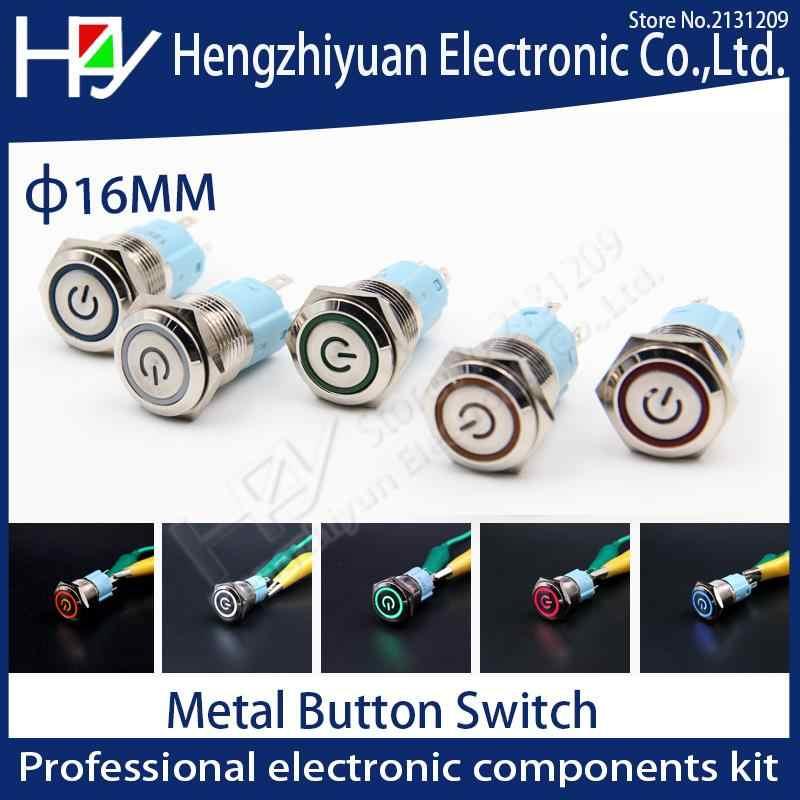 16 мм красный, синий, желтый, зеленый, белый светильник, горячий автомобильный металлический светодиодный кнопочный переключатель питания, самоблокирующийся Тип ВКЛ-ВЫКЛ, 5 В, 12 В, 24 В, 220 В
