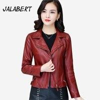 2017 Autumn Winter New Women Fashion False Leather Short Slim Coats Female Zipper Thin Rivet Lapel