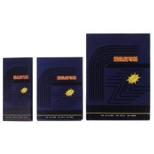 50 листов двухсторонняя углеродная копировальная бумага трафарет переводная бумага канцелярские принадлежности JUL-26A