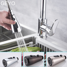 Kitchen Faucet Water Bubbler Saving Tap Aerator Diffuser Filter Shower Head Nozzle Connector Adapter For Bathroom