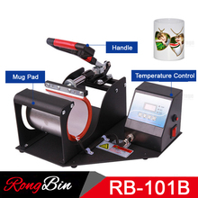 New 11oz Mug Sublimation Machine Mug Heat Transfer Press Machine Heat Press Printer Cup Press Machine Mug Ptinting Machine