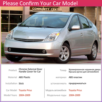 Dành cho Xe Toyota PRIUS XW20 Lưu Diễn 2004 ~ 2009 Chrome Bên Ngoài Cửa Tay Cầm Bao Da Phụ Kiện Xe Hơi Dán Viền Bộ 2005 2006 2007 2008
