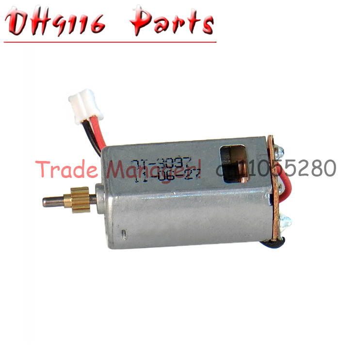 DH9116-10 motor spare parts for DH9116 RC helicopter parts free shipping