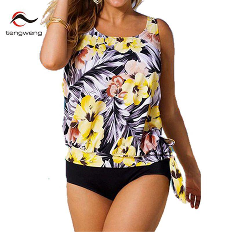 2017 Summer women Sexy Two Piece Tankini Set Yellow Floral Print Swimsuit Plus Size Swimwear Brazilian Sport BathingSuit Shorts