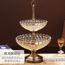 Creativity of Fruit Plate Living Room Tea Table Modern Simple Household Double Crystal Glass Individual European