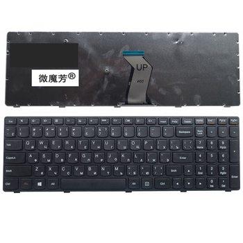 Russia NEW Keyboard FOR LENOVO G500 G510 G505 G700 G710 G500A G700A G710A G505A RU laptop