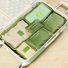 Организовать сортировки куба упаковки емкости системы один унисекс нейлон прочный одежды