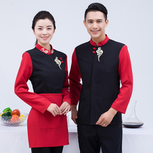 Hotel Uniform Autumn And Winter Female Hot Pot Shop Attendant Uniforms Male Long Sleeved Chinese Restaurant Farmhouse J366