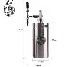 3.6L 128OZ Nitro Coffee Homebrew KEG STORM 304 Stainless Steel With System Parzenia Kawy DIY Bar Accessories