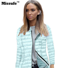 Missufe 2016 Long Sleeve Casual Slim Women Basic Coat Zipper Bomber Jacket Street Fashion Outfit  Autumn Winter Jackets Hoodie