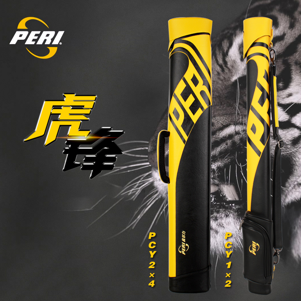 2019 New PERI Tiger 1/2 Rod Box Billiard Cue Case PU Cue Case Billiard Accessories 6 Holes 3 Hole Durable Pool Cue Carrying