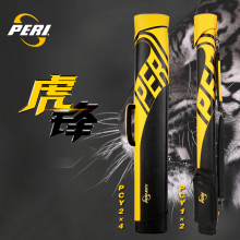 2019 New PERI Tiger 1/2 Rod Box Billiard Cue Case PU Accessories 6 Holes 3 Hole Durable Pool Carrying