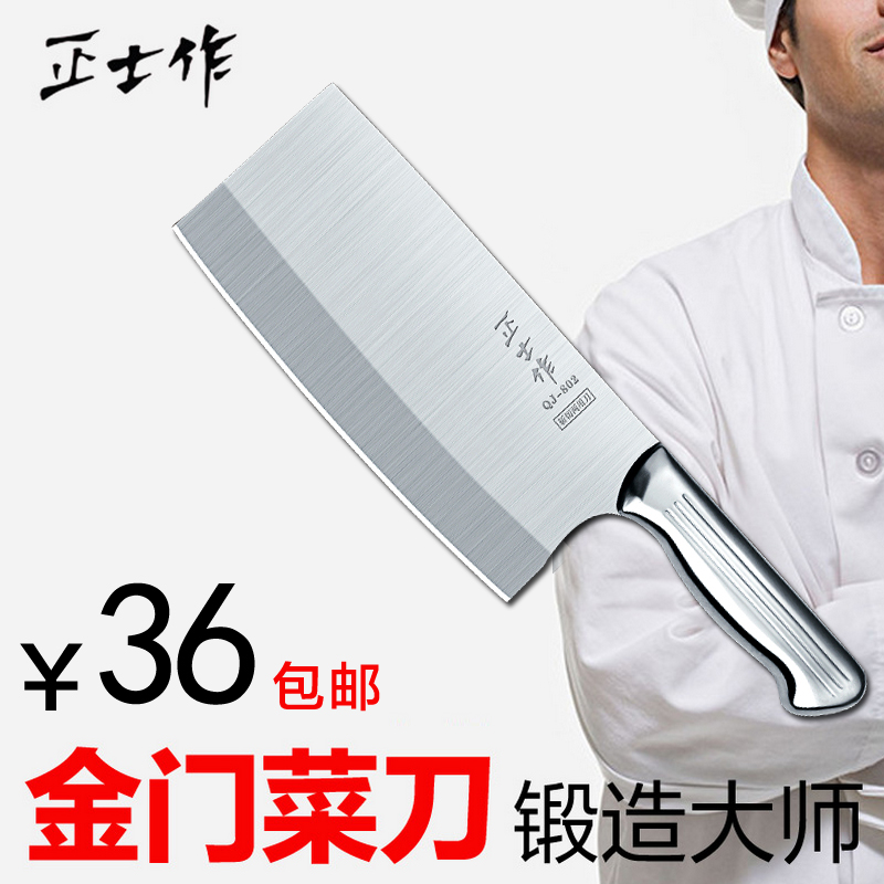 Stainless steel cutting tool kinmen kitchen font b knife b font Cooking tools slicing font b