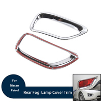 Car ABS Cover Trim Back Rear Tail Fog Lights Lamp For Nissan Patrol 2017 Silver 2pcs External Decorative Styling Accessories
