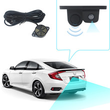 цена на Newest Waterproof 170°Wide Angle HD Car Side Reverse Camera Rear View Parking Sensor Car Automobile Reversing Radar Camera