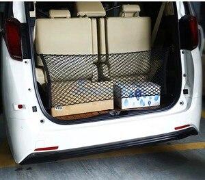 Image 5 - Für Toyota Vellfire Alphard Auto Lkw Lagerung Tasche Gepäck Netze Haken Organizer Dumpster Elastische Net Mesh Abdeckung Zubehör