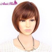 Aimr Peluca de pelo sintético liso resistente al calor Peluca de pelo corto Bob, Rubio, marrón, Color mezclado, pelo ombré