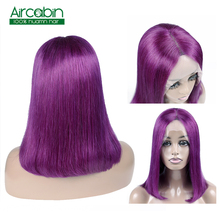 13x4 Lace Front Human Hair Wigs For Women Black Brazilian NonRemy Short Straight Bob Wig Purple