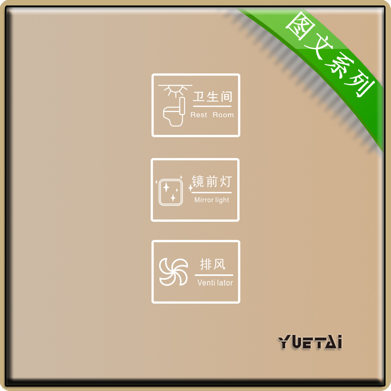yuetai touch Wall Switch toughened glass panel  Lighting switch 3gang/2way switch livolo remote switch with crystal glass panel wall light remote touch led indicator 3gang 1 way vl c503r 11 12 without remote