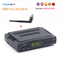 Freesat V7 HD DVB S2 Satellite TV Receiver Decoder FULL 1080P HD With USB Wfi Support