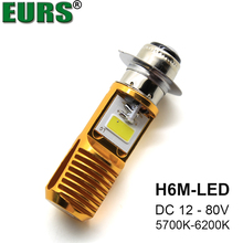 EURS 2 шт. 1000LM P15D светодио дный мотоциклетные фары Противотуманные фары DRL дневного вождения лампа H6M объектив проектора светодио дный мотоцикл лампы Белый
