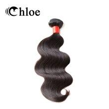 Chloe Peruvian Remy Hair Weft Body Wave Weave 100 Human Hair Bundles 8 30inch Free Shipping