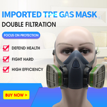 Respirator Mask Spray Paint Special Mask Anti-chemical Pesticide Anti-fog Mask Gas Mask Decoration Industrial Dust Formaldehyde цена в Москве и Питере