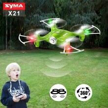 Syma X21มินิD Ron Q Uadcopter 2.4กรัม4CH 6-aixs Gyro RCจมูกไม่มีกล้องRCเฮลิคอปเตอร์เครื่องบินควบคุมระยะไกลของเล่นเด็กของขวัญ