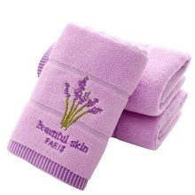 Urijk Embroidery Lavender Towel Set Cotton Face Towels Bath Towel For Adults Washcloths High Absorbent Towels(China)