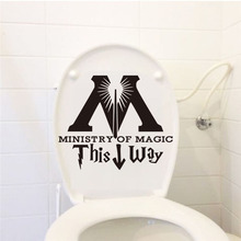 DCTOP Ministry Of Magic This Way Toilet Sticker Funny Diy Bathroom Wall Decal Waterproof Removable Poster Sticker Home Decor