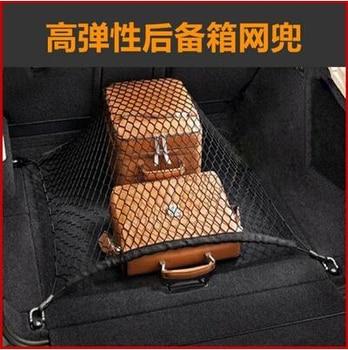 Diseño de coche, maletero trasero de carga, Bolsa de red de almacenamiento para Subaru Forester Outback Legacy Impreza XV BRZ