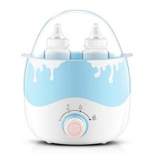 220V Baby Bottle Warmer Milk Food Heater Steam Sterilizer Thermostat Heating Bottle Warmer