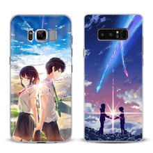 Your Name Anime Coque Phone Case Cover Shell For Samsung Galaxy S4 S5 S6 S7 Edge S8 S9 Plus Note 8 2 3 4 5 A5 A7 J5 2016 J7 2017(China)