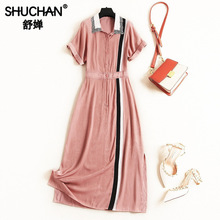Shuchan Beautiful Dresses Are Long for Women Midi Woman's Dress  Mid-Calf  Turn-down Collar A-Line Casual High Quality 12009 long sleeved dress women 2019 spring summer new simple stripes turn down collar slim a line casual elegant dress midi s xl