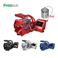 ST 130 LED Touch Screen Sublimation Machine Mug Press Machine Heat Press Transfer 11oz Mug Cup Sublimation Printer