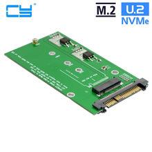 SFF-8639 nvme u.2 para adaptador pcie ssd ngff m.2 m-chave para substituir placa principal intel ssd 750 p3600 p3700