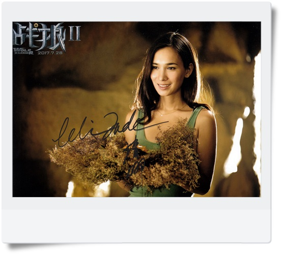 signed Wolf Warriors Celina Jade autographed original photo 7 inches 7 versions free shipping 082017 юбка celina ucain