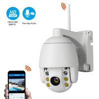 Seculink 1080P Dome IP Camera PTZ IR Cut Night Vision 2MP H.264 Motion Detection Alarm 2 Way Audio IP65 Waterproof