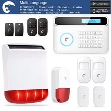 DIYSECUR S4  GSM/PSTN Intruder Burglar System android/IOS System+Photo voltaic Energy Siren