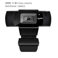 HXSJ S70 HD Webcam Autofocus Web Camera 5M Megapixel 1080P for Computer PC W Mic Dropshipping
