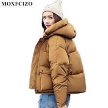 MOXFCIZO Short Hooded Warm Jackets Female Bat Sleeve Thick Outwear Winter Coat Women