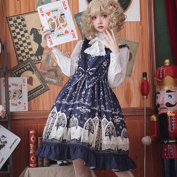 2019 Hot Sale New Louis Poker City Original Lolita Dress Harness Luxuriant Palace Restoring Ancient Ways Dresses